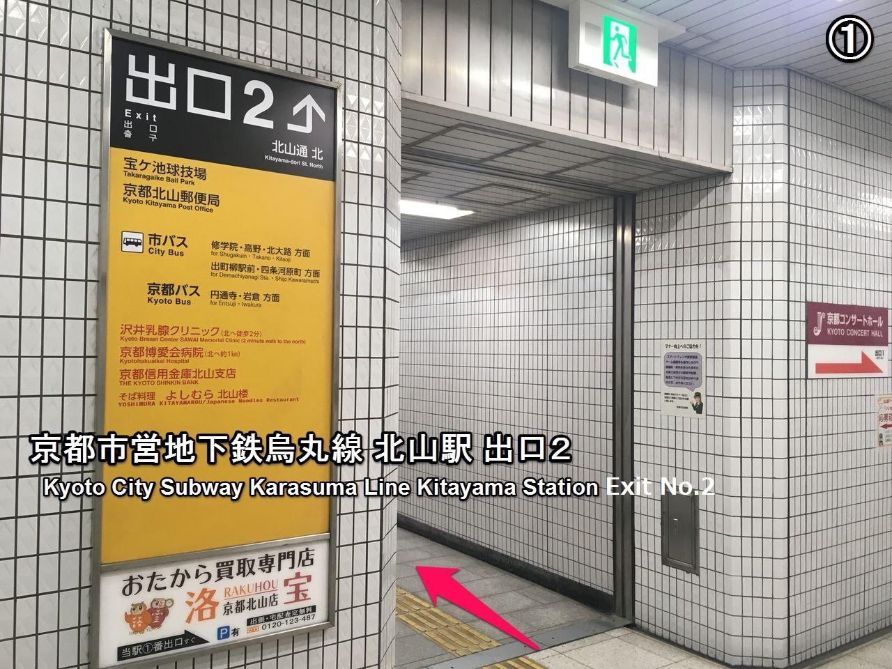 entsuji-htg-01