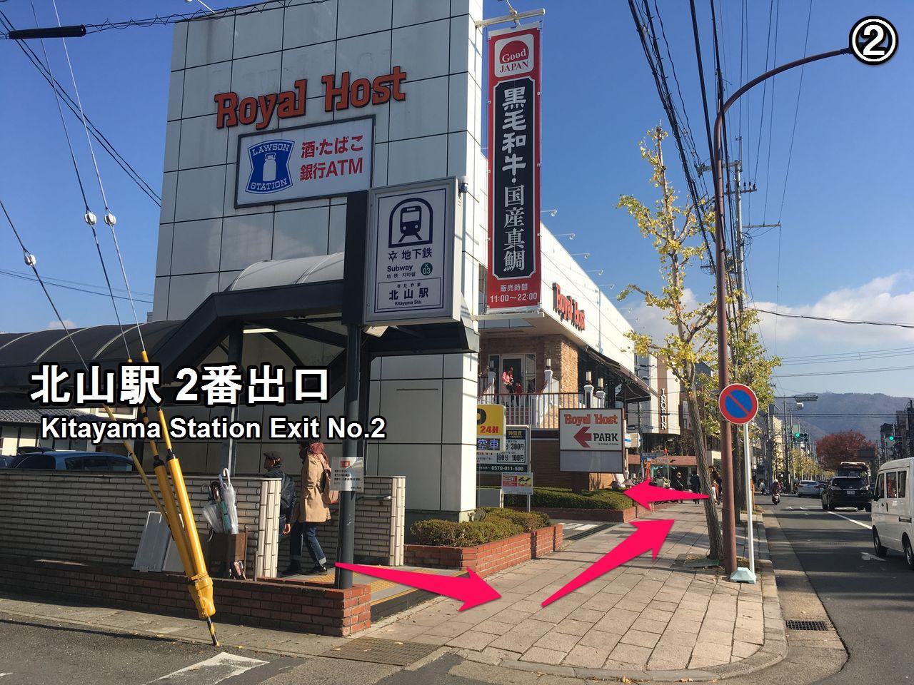 entsuji-htg-02