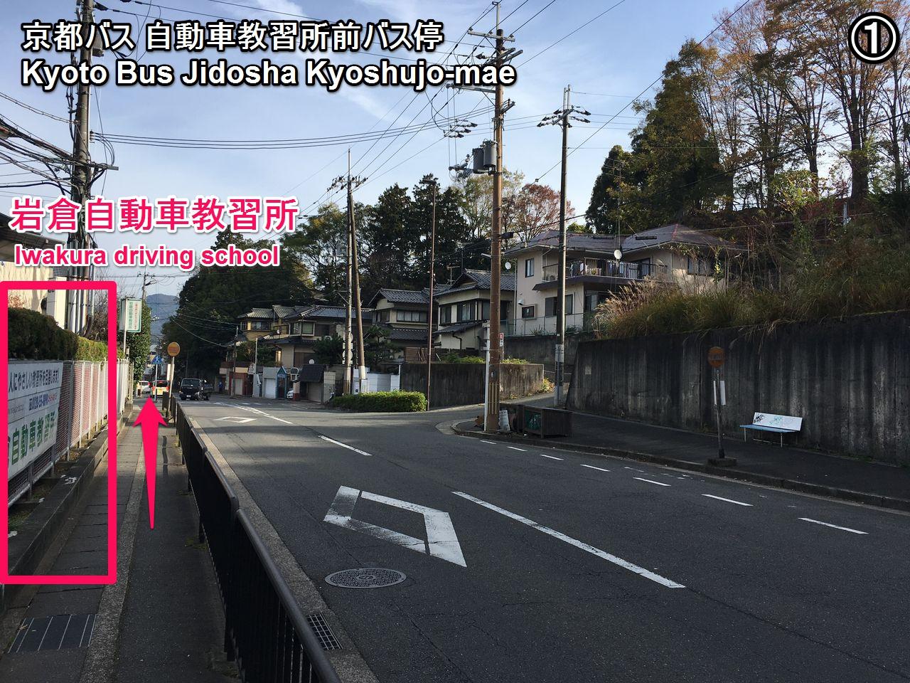 entsuji-htg-11