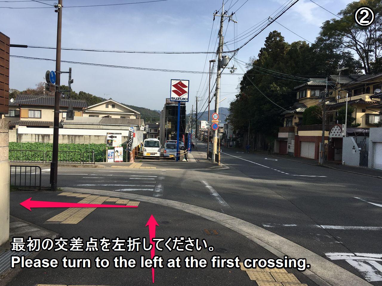entsuji-htg-12