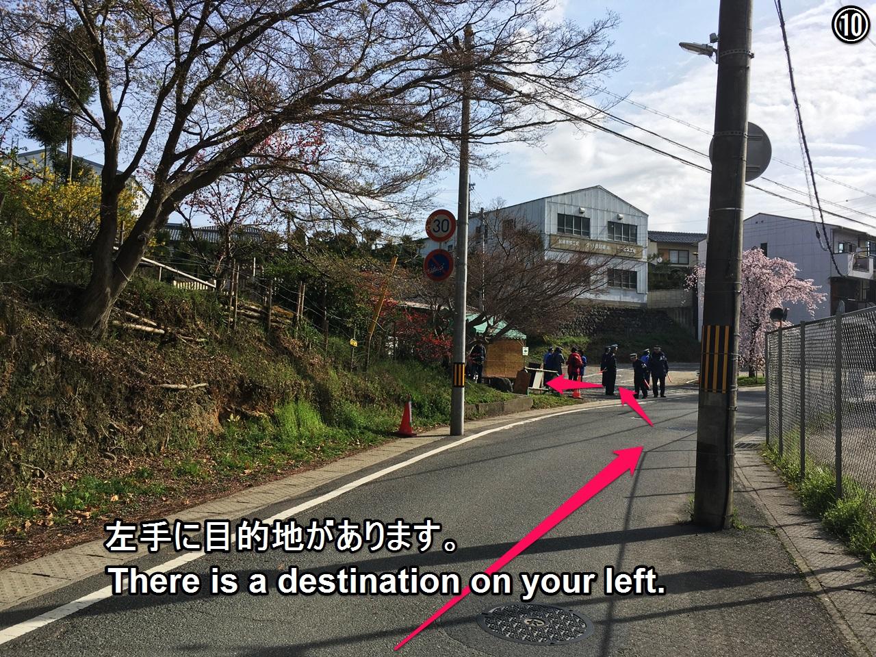 20170409_233021886_iOS