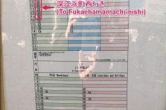 qpkobefactory-htg-06
