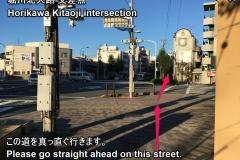 korinin-htg-walk-06