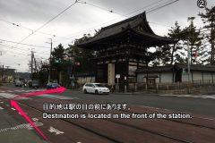 koryuji-htg-02