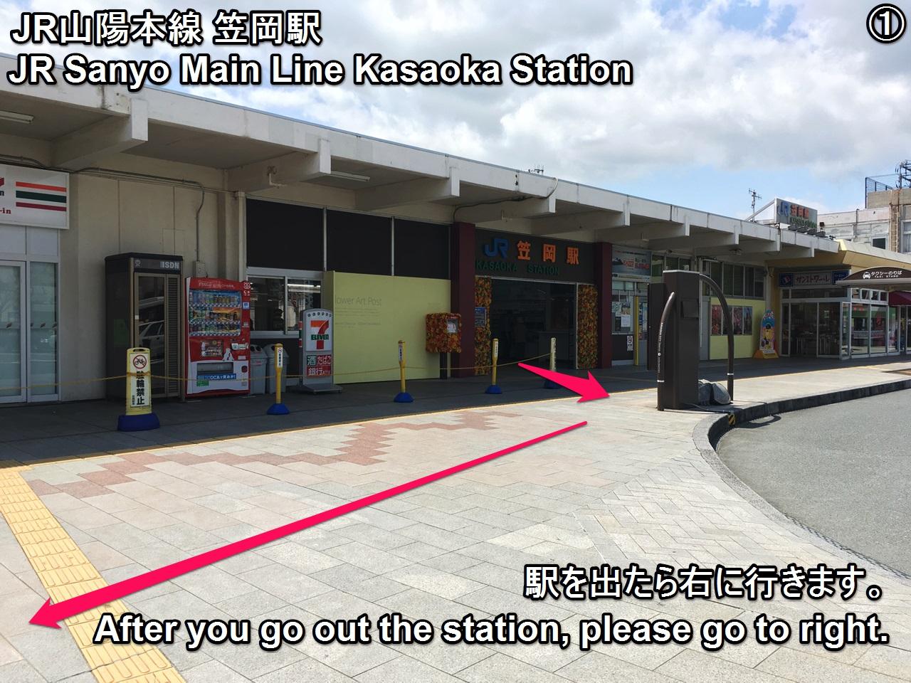 manabeshima-htg-01