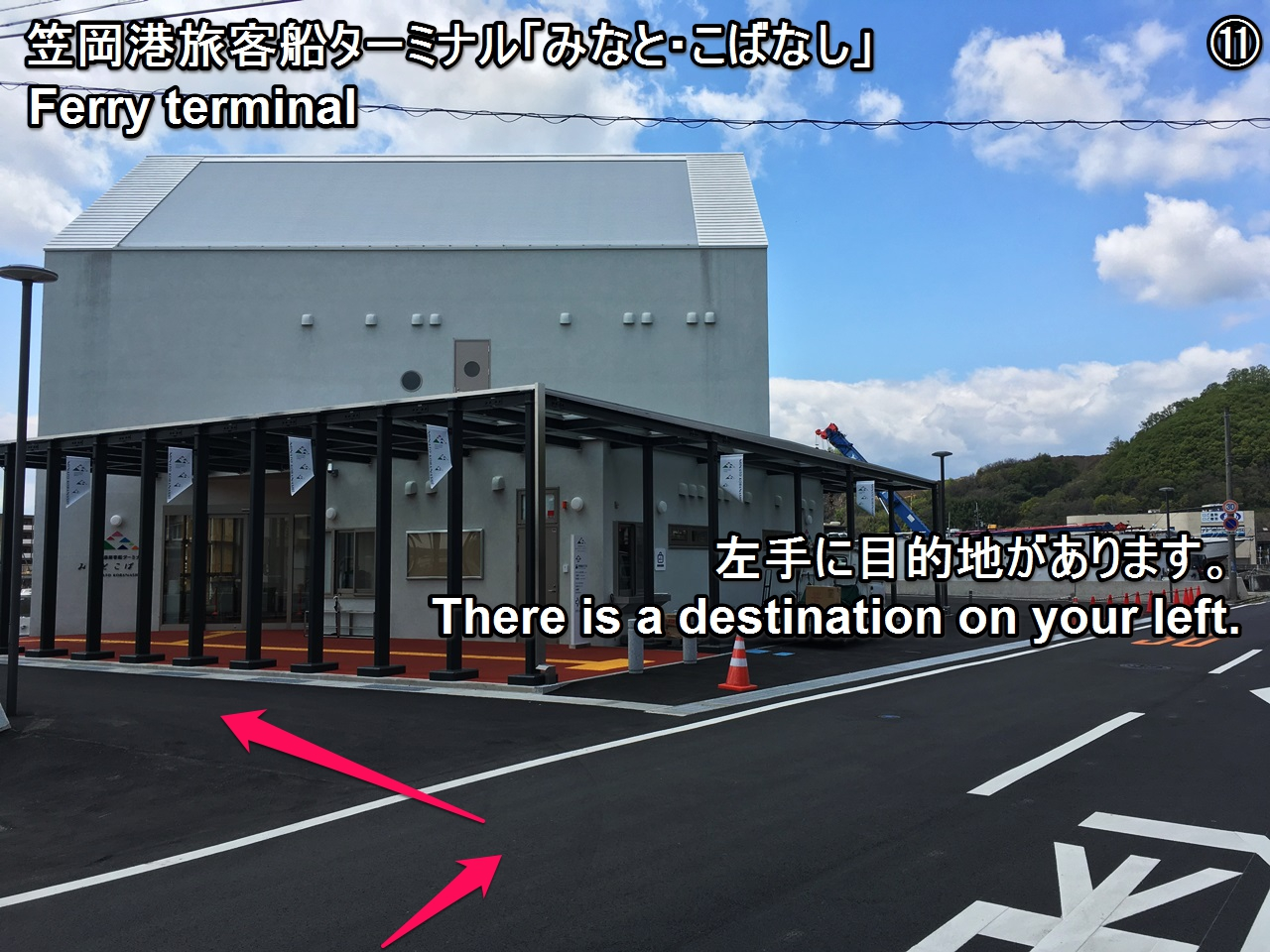 manabeshima-htg-11