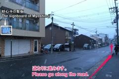 myoshinji-htg-02