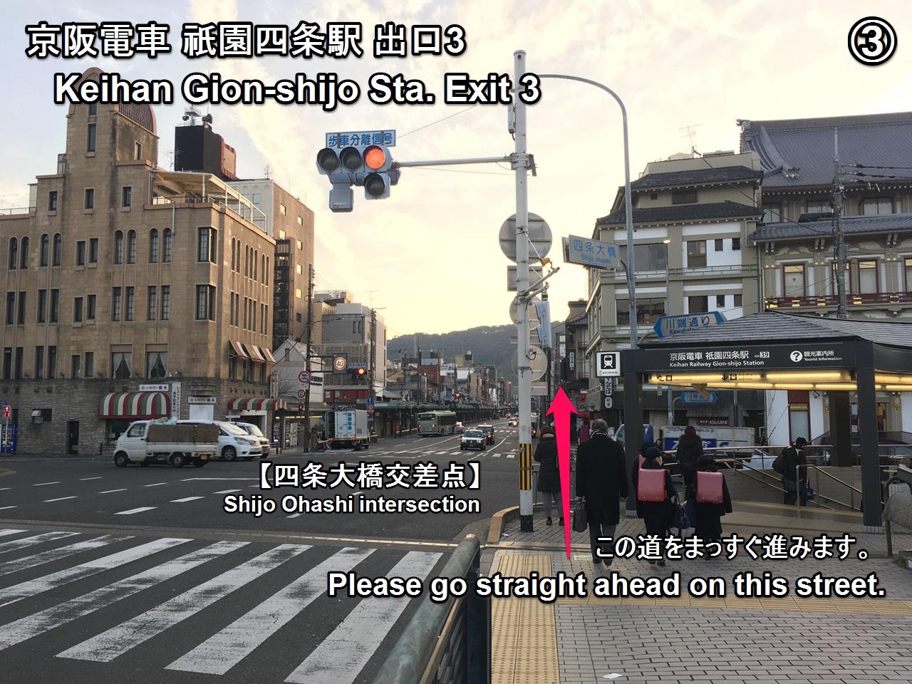 ryosokuin-htg-03