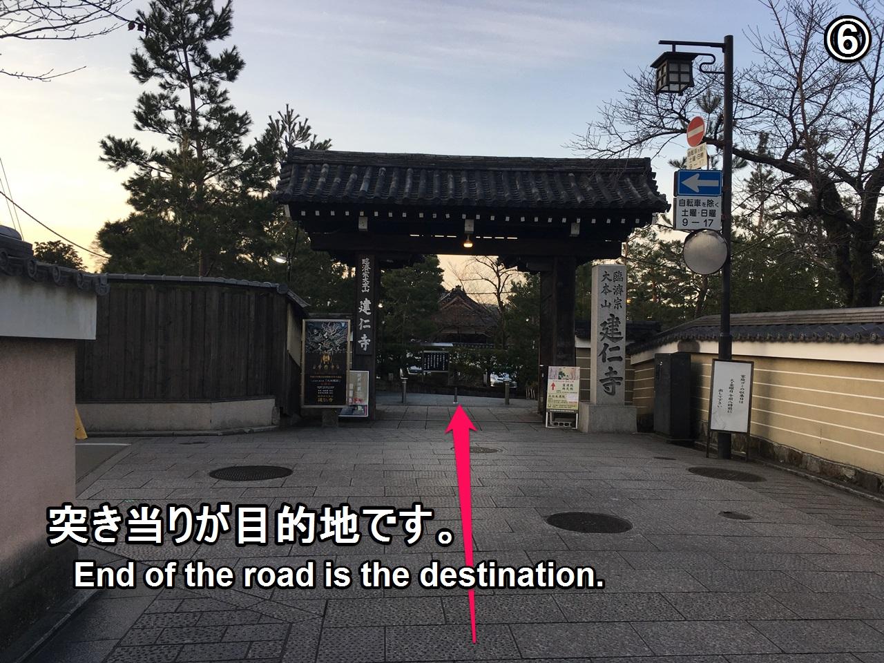ryosokuin-htg-06