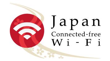 jp-wifi
