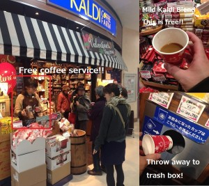 kaldi-freecofee