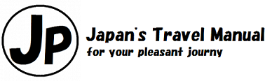 Japan's Travel Manual