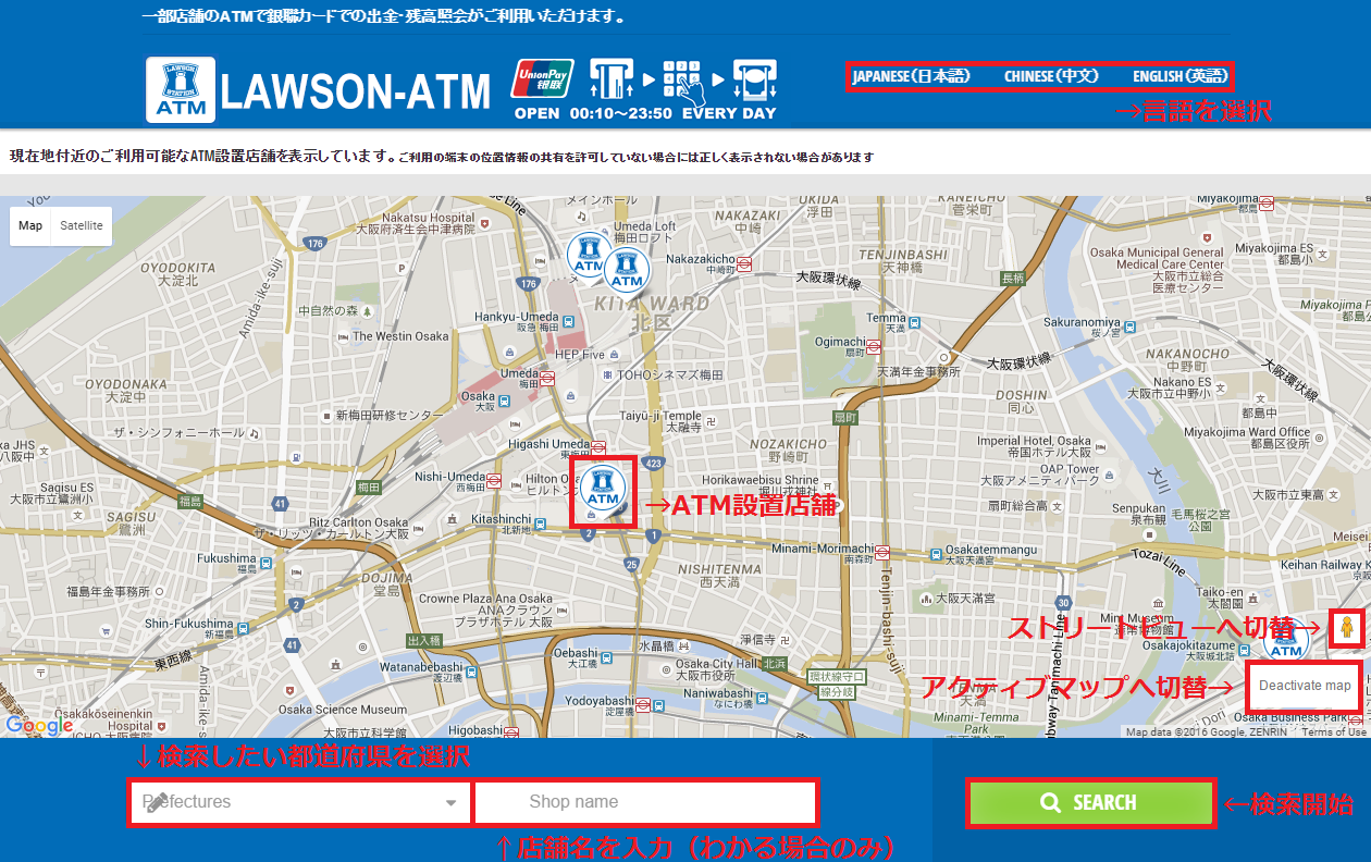 lawson-map-jp
