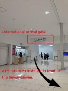 terminal2 atm