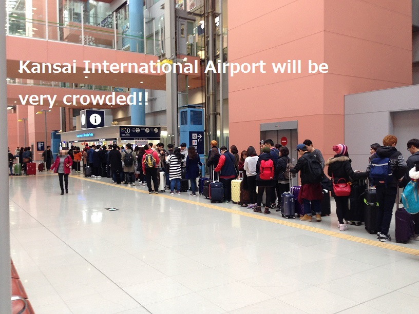KIX-crowded