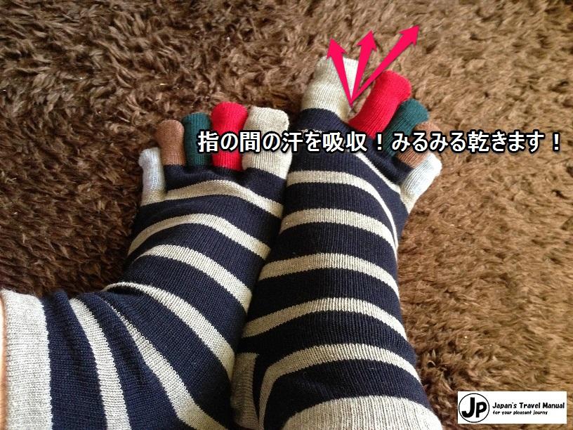 5_finger_socks_03_jp