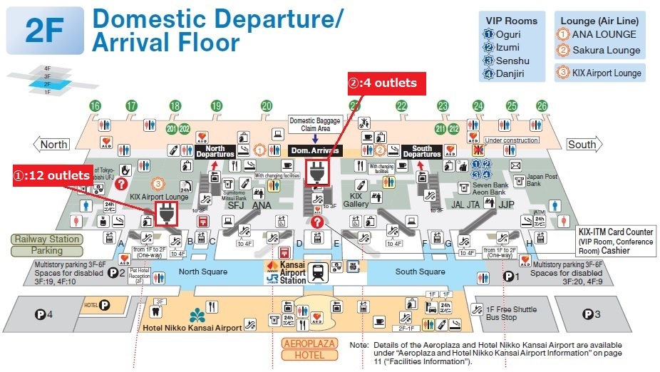 kansai international airport uff08kix uff09 uff1athe location of