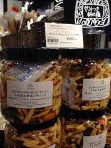 kuzefuku-vegetablesnack