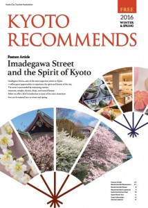 kyoto recommends