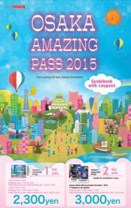 osaka amazing pass 2015
