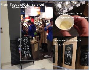 soup-stock-service