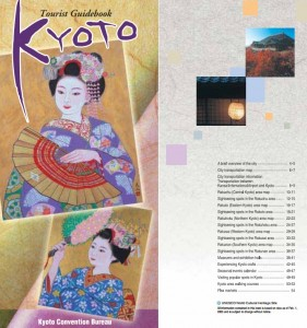 tourist guidebook kyoto