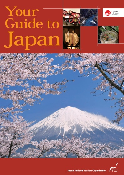 Brochure List of Japan that is placed in KIX