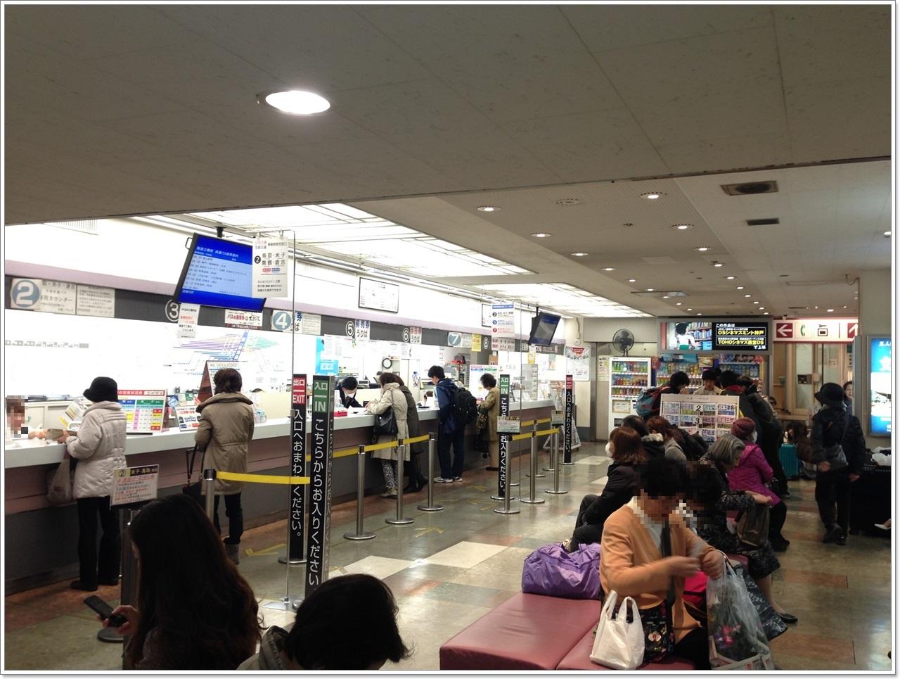 Kansai Airport Hotel – Osaka Kansai (KIX) – Book Online