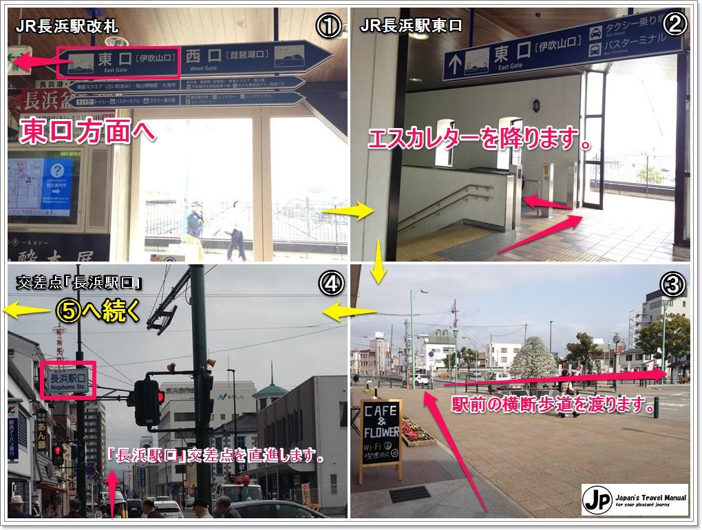 how_to_go_kaiyodo_museum_01_jp
