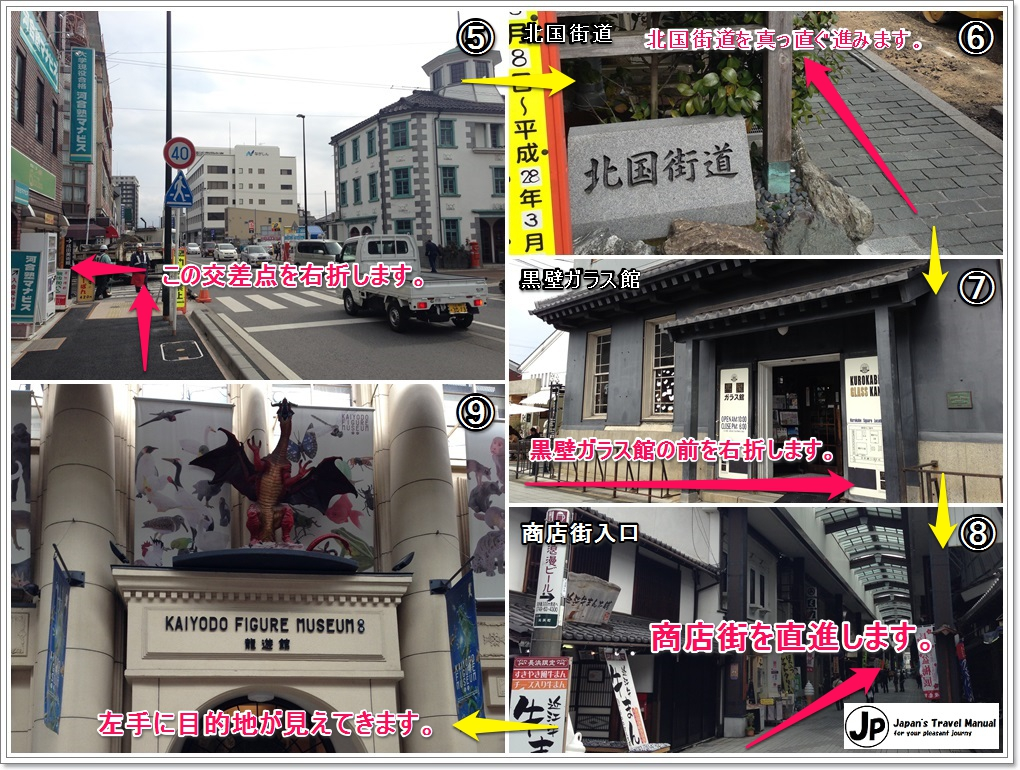 how_to_go_kaiyodo_museum_02_jp