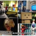 kaiyodo_museum_01_en