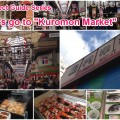 kuromon_photo_02_en