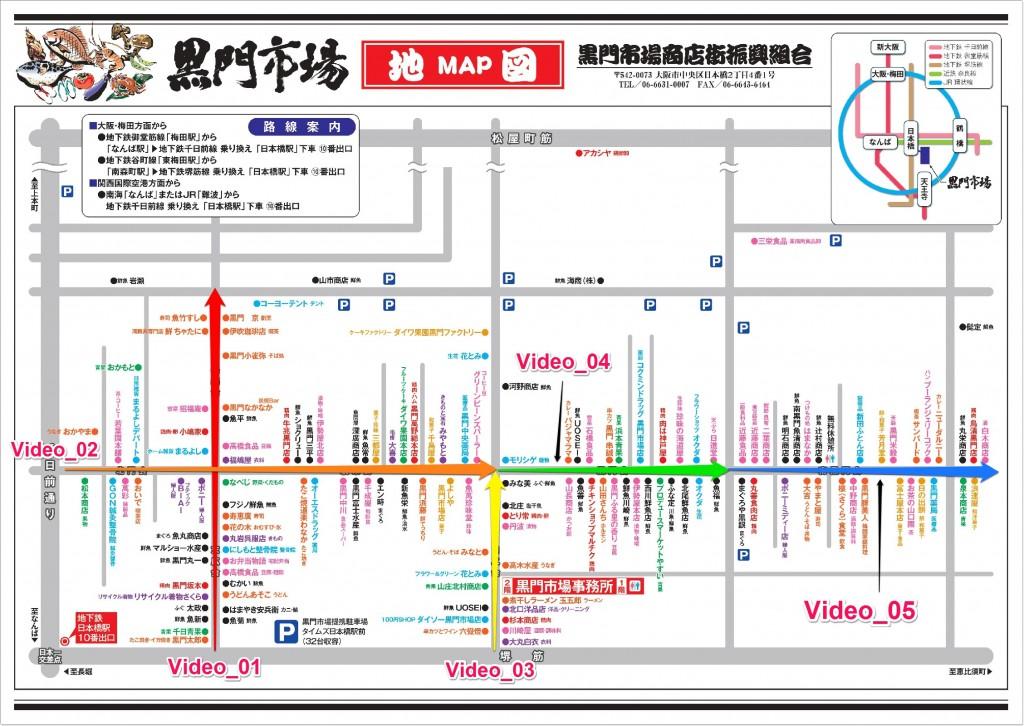 大阪の台所「黒門市場」を動画で見てみよう!