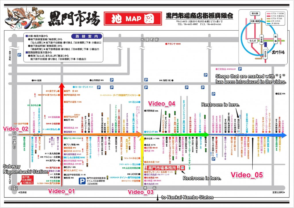 kuronmon_ichiba_map_en