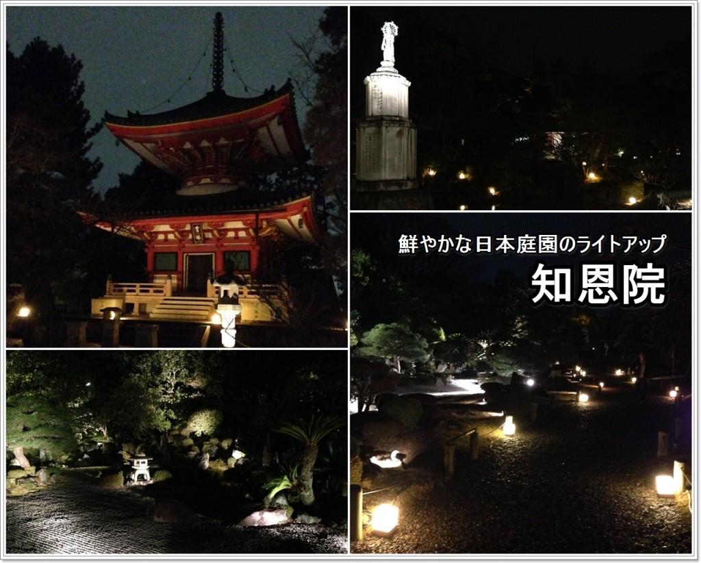 kyoto-hanatouru-03_jp