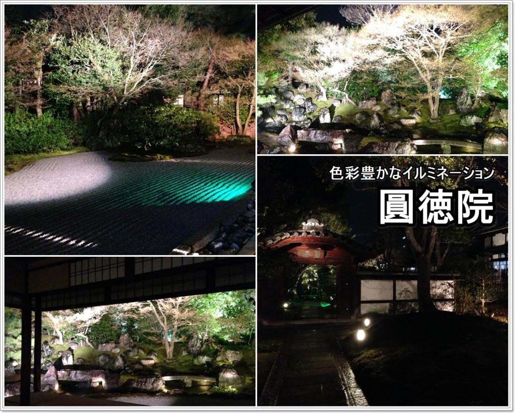 kyoto-hanatouru-05_jp