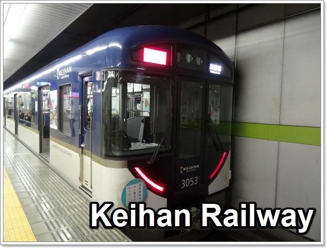 how to buy train ticket from osaka to kyoto
