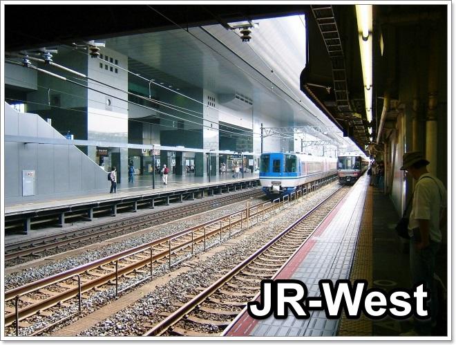 osaka-kyoto-train_08_en