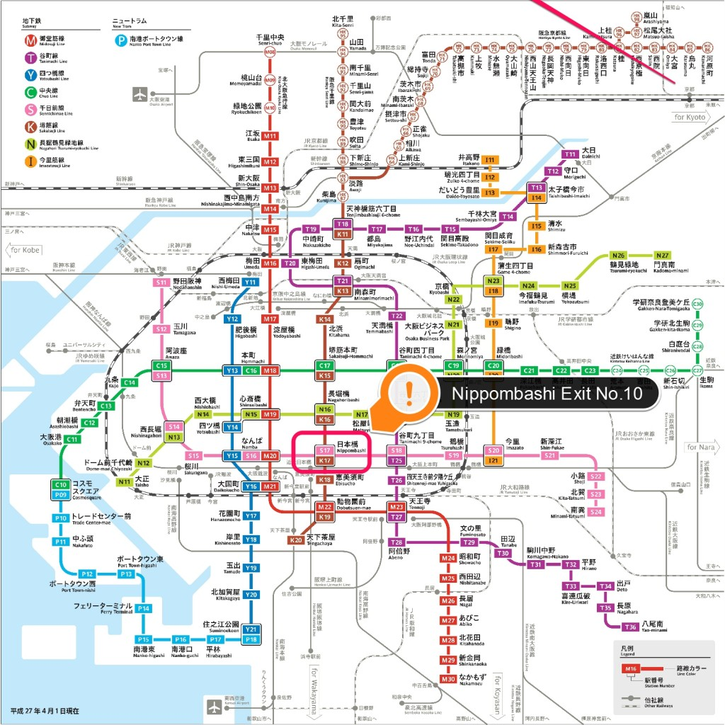 osaka_subway_map_kuromon_en
