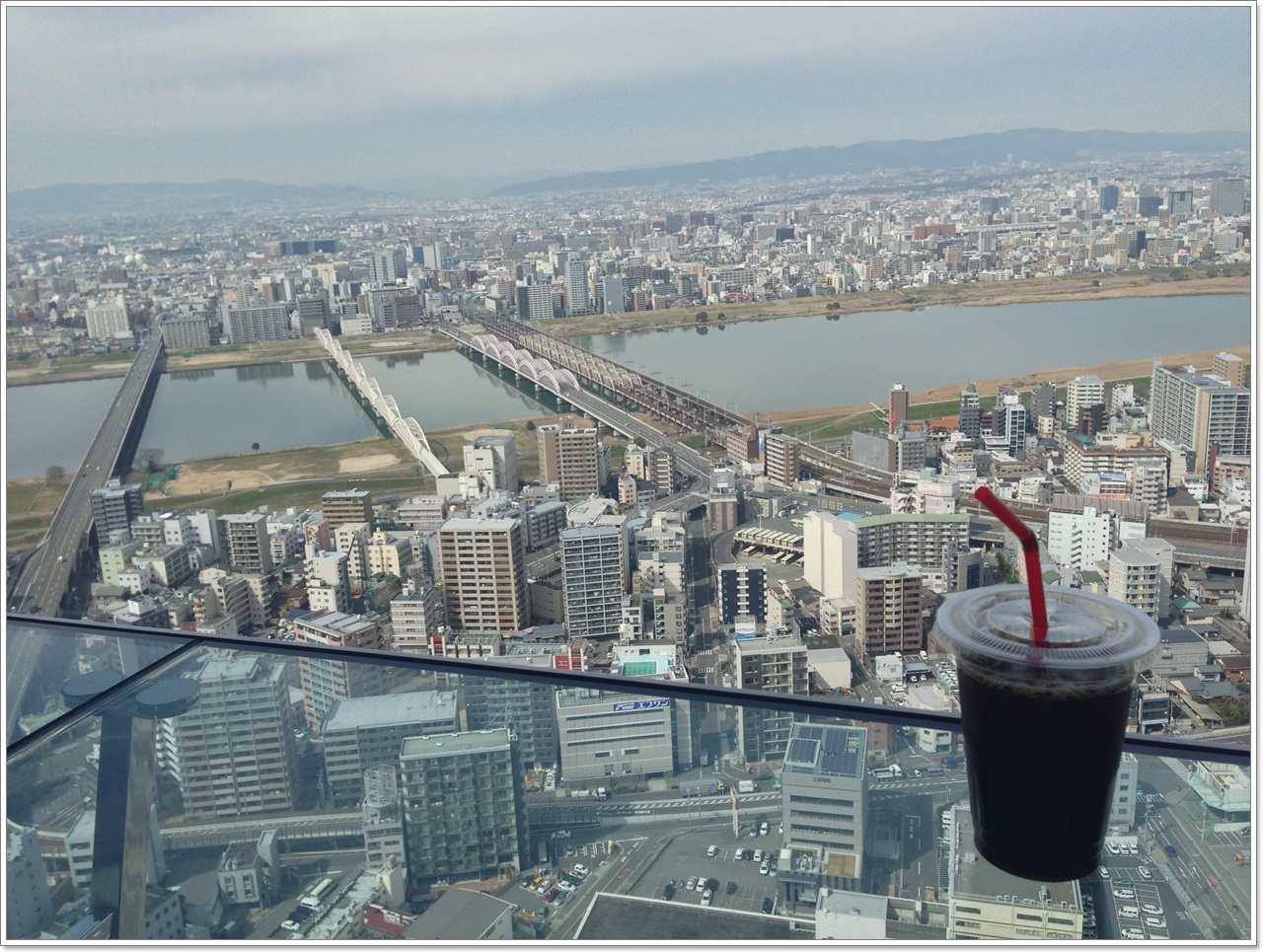Umeda Sky Building is the top 20 buildings around the world!
