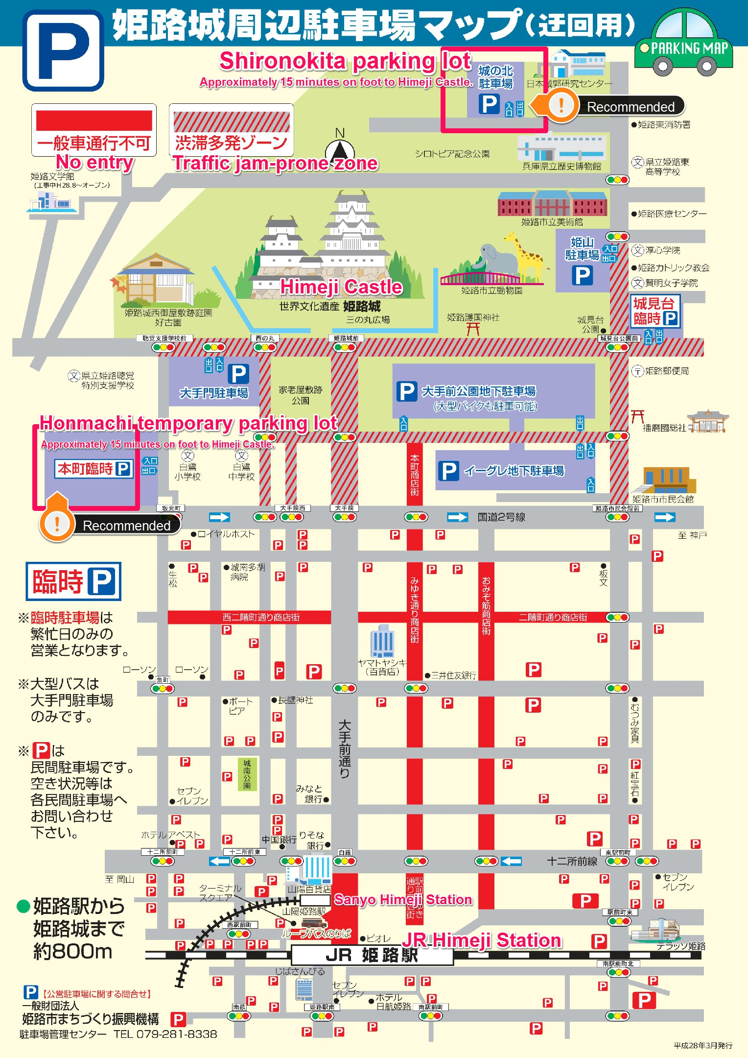 Photo Floor Plan Museum Images Small One Home