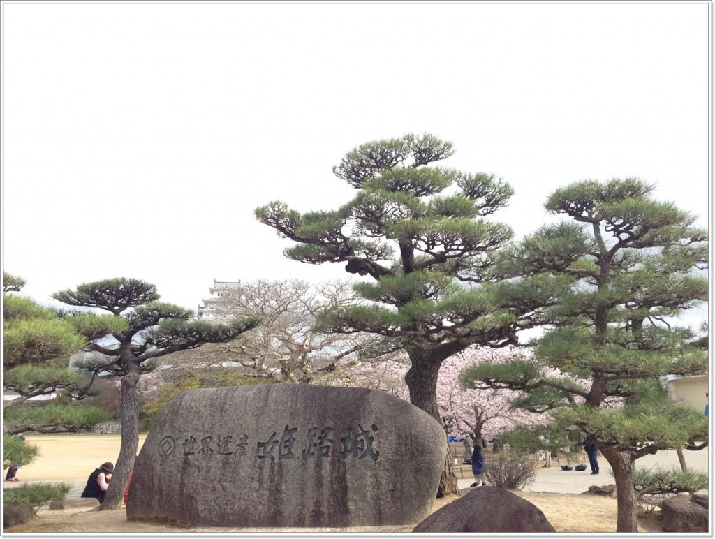 himeji-castle-pointC