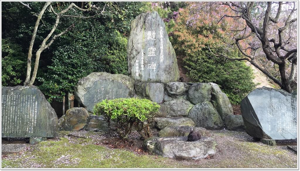 ohkunoshima-28-2