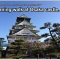 osaka-castle_01_en