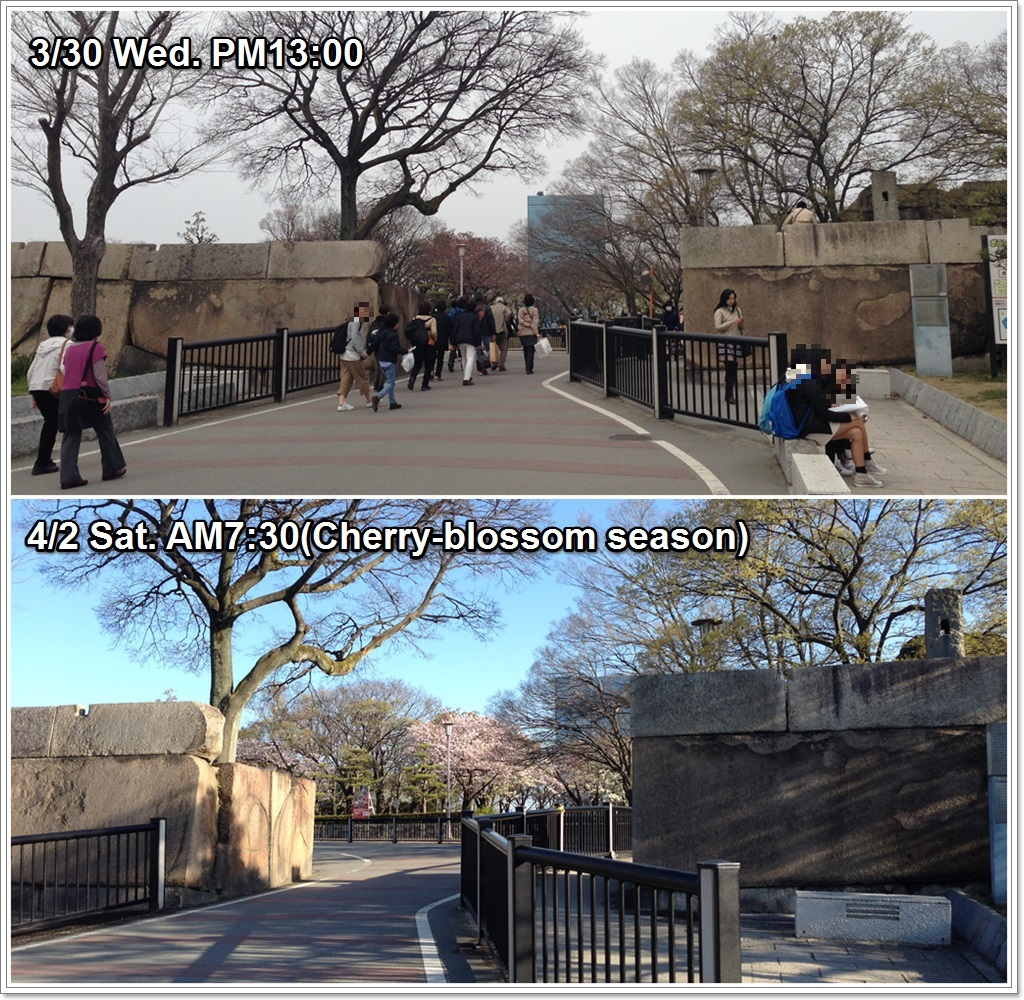 osaka castle how to get there