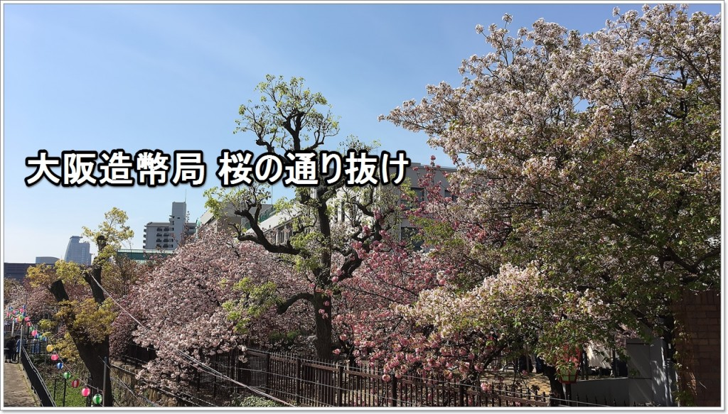 osaka-mint-bureau-01_jp