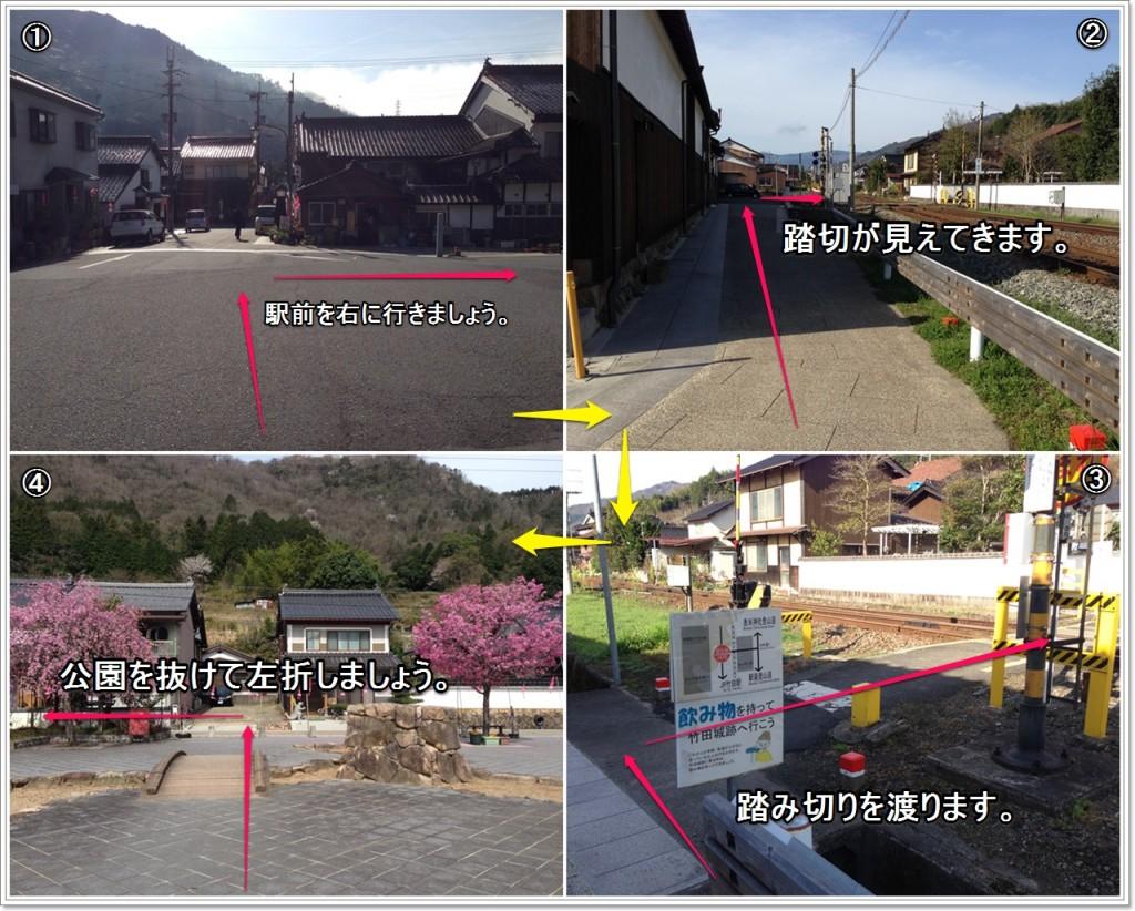 takeda-castle-10_jp