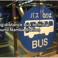 busstop-namba_22_en