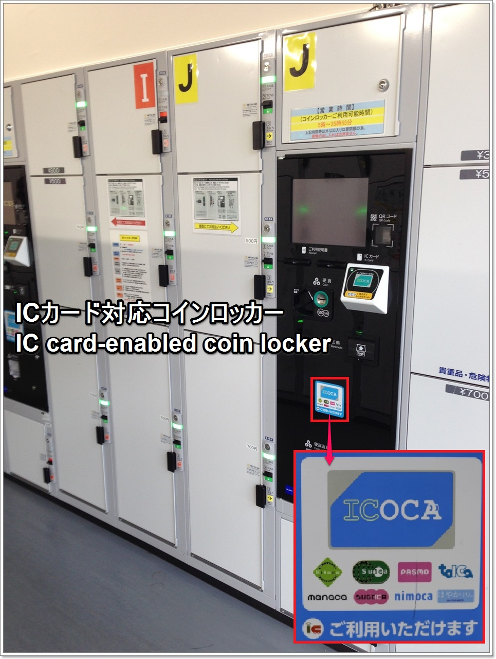 coin-locker-02