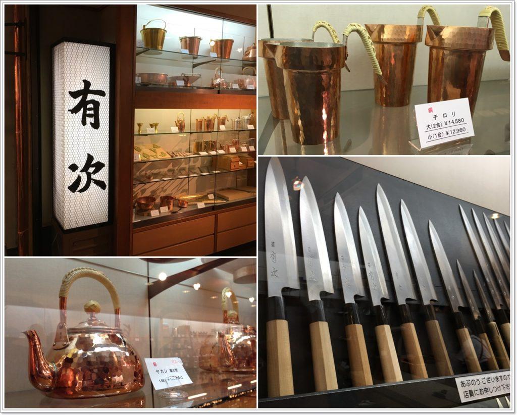 nishiki-ichiba-05